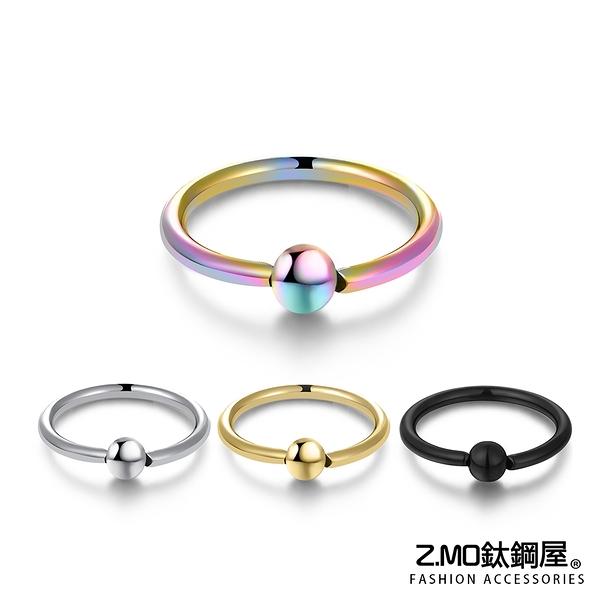 [Z-MO鈦鋼屋]316L鈦鋼材質/多用途圓珠造型特殊環/好友禮物推薦/簡約中性風格/單個價【ECS106】