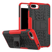 King*Shop~華碩Zenfone4 max炫紋支架殼 ZC554KL全包簡約防摔減震保護套  X00ID