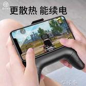 手機散熱器降溫神器蘋果萬能通用水冷風扇vivo小米oppo華為榮耀iPhonex 町目家