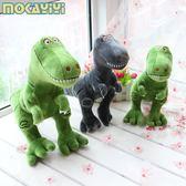 卡通仿真霸王龍小恐龍毛絨玩具布娃娃玩偶公仔大號兒童生日禮物男
