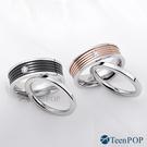 情侶對戒 ATeenPOP 珠寶白鋼戒指尾戒 愛情陪伴 混搭雙環戒 七夕禮物 送刻字 單個價格