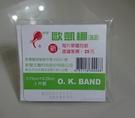 """新豐""歐凱綳(滅菌) ""Symphon"" O.K. Band ( Sterile)  (OM5  3.8CMx6.25CM)"