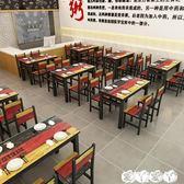 餐桌 現代簡約小吃早餐店快餐廳餐館飯店食堂家用餐桌桌椅組合【全館九折】