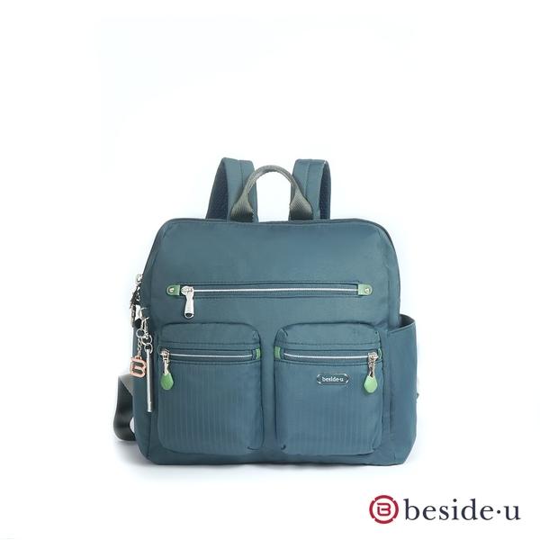 BESIDE U BERT 防盜刷安全口哨雙口袋防盜扣後背包 – 綠色 原廠公司貨