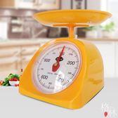 家用彈簧秤機械廚房稱重器圓盤稱托盤秤迷你塑料刻度稱克【格林世家】