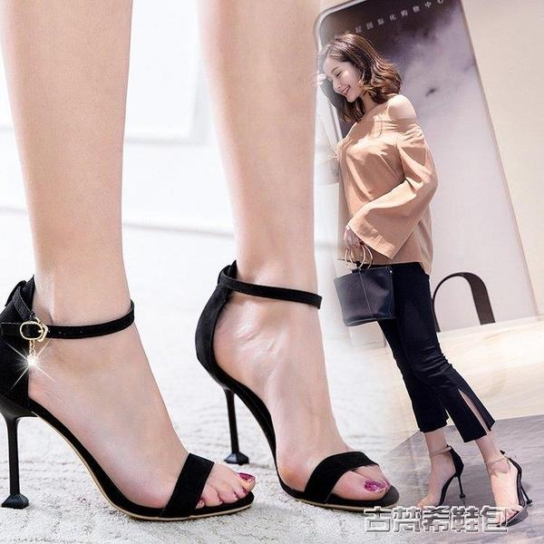高跟鞋 女夏季新款韓版百搭10cm高跟鞋子性感細跟網紅一字扣露趾涼鞋 古梵希