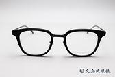 MASUNAGA 增永眼鏡 日本手工眼鏡 β鈦 經典框型 近視鏡框 GMS-823 #黑