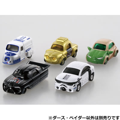 STAR WARS多美星際大戰夢幻車SC-02白武士STAR CARS