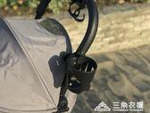 嬰兒推車傘車 通用杯架適用ATF  三角衣櫃