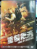 影音專賣店-P04-154-正版DVD-電影【重裝叛逃】-史蒂芬席格 丹尼特瑞歐 文雷姆斯 布倫福斯特