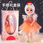 女孩玩具娃娃公主套裝生日禮盒過家家6三四3一7一9歲女童新年禮物【小橘子】