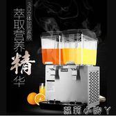 飲料機商用果汁機冷熱雙缸冷飲熱飲機全自動自助奶茶機 igo220v蘿莉小腳ㄚ
