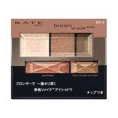 KATE凱婷 3D棕影立體眼影盒N BR-4【康是美】