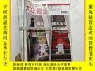 二手書博民逛書店大眾健康罕見2011 1-8Y16354