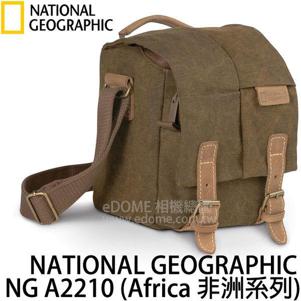 NATIONAL GEOGRAPHIC 國家地理 NG A2210 側背包 (24期0利率 免運 正成公司貨) 相機包 AFRICA 非洲系列