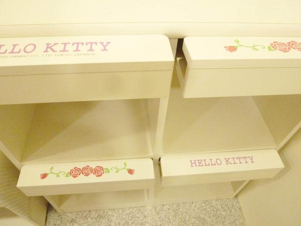 【震撼精品百貨】Hello Kitty 凱蒂貓~家具-書報架-鬱金香【共1款】
