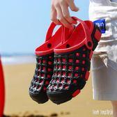 洞洞鞋夏季男士沙灘鞋拖鞋男夏防滑半拖鳥巢包頭大碼情侶鞋涼拖鞋 QG22728『Bad boy時尚』