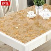 軟玻璃PVC桌布防水防燙餐桌墊透明花色臺布塑料茶幾書桌墊水晶版tz8451【棉花糖伊人】