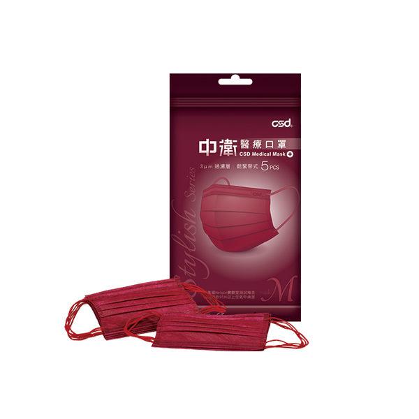 中衛 醫療口罩-櫻桃紅(5片/袋)
