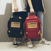雙肩包男韓版原宿初中高中大學生書包女大容量旅行包背包 千惠衣屋