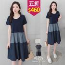 【五折價$460】糖罐子裙襬造型拼色短袖牛仔洋裝→深藍 預購【E55813】