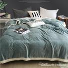 毛毯被子冬天加厚珊瑚絨毯子午睡空調毯沙發...