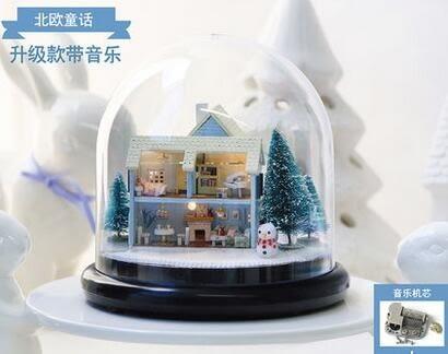 智趣屋diy小屋北歐童話手工拼裝模型小房子玻璃球創意生日禮物