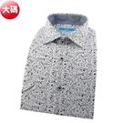 【南紡購物中心】【襯衫工房】長袖襯衫-白底黑色水墨風印花  大碼XL