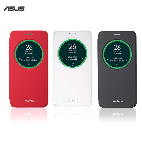 ◇ASUS ZenFone 2 Laser ZE550KL 5.5吋 原廠智慧透視皮套/電池蓋皮套/原廠皮套/保護套/保護殼/皮套