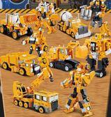 兒童節禮物合金正版變形玩具金剛5汽車大力神大黃蜂組合體機器人模型斯納恩