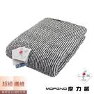 MORINO摩力諾-抗菌防臭超細纖維竹炭浴巾 免運
