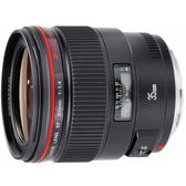 Canon EF 35mm f/1.4L USM F1.4大光圈 廣角鏡頭 【公司貨】