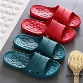 【2雙裝】居家拖鞋女夏室內浴室防滑洗澡軟底家居涼拖鞋情侶【時尚大衣櫥】