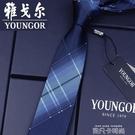 真絲領帶7CM 男士正裝商務韓版窄版新郎結婚休閒學生藍色黑色紅色 依凡卡時尚