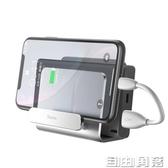 手機架桌面支架懶人支架手機充電放置架浴室壁掛式床頭支撐架黏貼式物 自由角落
