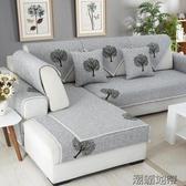 四季通用防滑布藝棉麻簡約現代客廳沙發罩定做