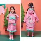 韓國lemonkid 牛津布造型雨衣-粉色蛋糕