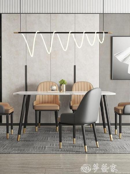 化妝椅 歐式家用餐椅靠背椅簡約餐桌椅書桌辦公椅麻將美甲化妝電腦椅新品 夢藝