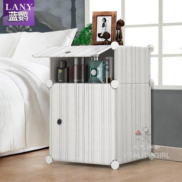 簡易床頭櫃迷你歐式塑料儲物收納櫃子TW【一周年店慶限時85折】