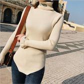 韓版 女裝 長袖 套頭 高領 刺繡 字母 喇叭袖 修身 針織衫