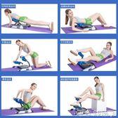 折疊免安裝機多功能健身器材提臀美腰機健腹椅懶人仰臥起坐板 MKS 全館免運