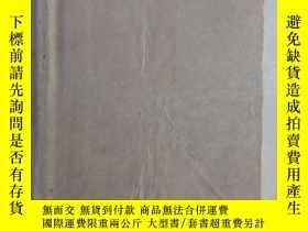二手書博民逛書店CASSELL罕見S BOOK OF ETIQUETTE(具體如