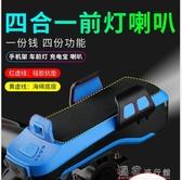 機車手機支架自行車手機支架騎行導航手機固定架山地車單車充電喇叭前燈夜騎燈 快速出貨