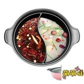 鴛鴦火鍋30CM3003合金粉色加大版【萌萌噠】