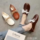 新品娃娃鞋春秋森系圓頭小白鞋平底兩穿娃娃鞋休閒文藝范學生鞋女單鞋潮 芊墨左岸