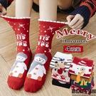 圣誕襪紅襪子女純棉中筒襪春秋冬加厚中長筒棉襪【創世紀生活館】