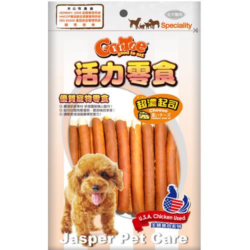 【寵物王國】活力零食-CR98起司玄米嚼棒200g