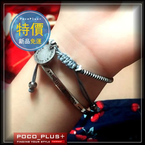 PocoPlus 韓國明星GD同款黑白灰混色手工編織情侶手鍊繩 AC064