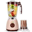 多樂榨汁機家用炸果汁水果機小型多功能全自動大容量榨果汁機商用 NMS 樂活生活館