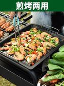 燒烤架 原始人燒烤架家用5人以上戶外野外木炭燒烤爐全套碳烤肉爐子工具3RM